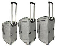 Комплект дорожних сумок на колесах STYLE 3шт.