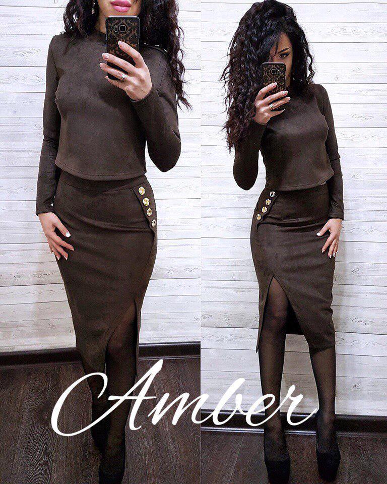 550fe3f7925 Женский замшевый костюм с юбкой в разных цветах  продажа