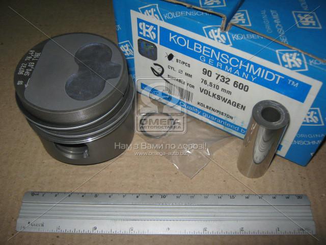 Поршень VAG 76.51 1.6D/TD 2.4D/TD (пр-во KS) 90732600