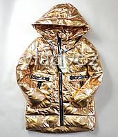 Подростковая демисезонная куртка пальто для девочки золото с бронзой 12-13 лет