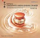 Sulwhasoo Женьшеневый крем для лица (Легкий) Пробник Concentrated Ginseng Renewing Cream EX Ligh 1ml, фото 2