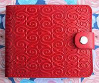 Червоний гаманець з натуральної шкіри №3 візерунок Завиток, фото 1