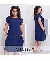 Легкое платье полуприлегающего силуэта и слегка расклешенной юбкой Размеры: 52,54, 56, 58, 60