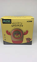 Bluetooth Speaker MTK K3596 Brown