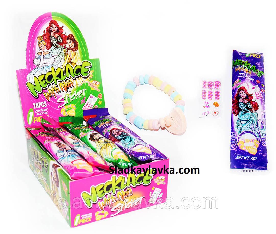 Драже Girl Heart Candy 18 гр 20 шт (Китай)