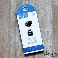 Переходник Hoco USB Type C to USB 2.0 (OTG)