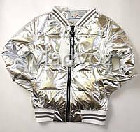 Подростковая демисезонная куртка бомбер для девочки серебро 11-12 лет