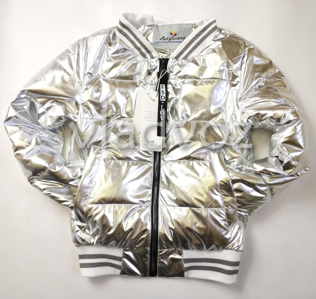 1293a4c07586 Подростковая демисезонная куртка бомбер для девочки серебро 11-12 лет -  Bigl.ua