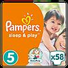 Подгузники Pampers Sleep & Play Размер 5 (Junior) 11-18 кг, 58 подгузников