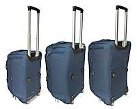 Комплект дорожних сумок на колесиках STYLE 3в1