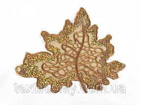 Нашивка кленовий листочок з паєтками колір коричневий з золотом 140x175 мм