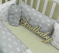 """Комплект в кроватку """"GW Crown"""" 6 бортиков с постельным"""