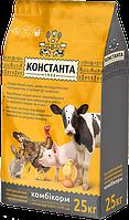 Комбікорм для кролів (28-60 днів), Фасовка -папір 10кг 25кг поліпропілєн 40кг