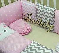 """Комплект в кроватку """"Стиль Барби""""10 бортиков с постельным"""