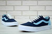 Кеды в стиле Vans Old Skool унисекс замша синие, фото 1