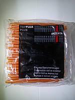 Слюноотсосы TopFlex Plus (Италия) оранжевые