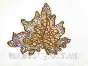 Нашивка кленовый листик с пайетками цвет коричневый с серебром 140x175 мм
