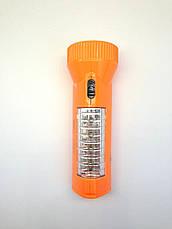 Бытовой аккумуляторный фонарик YJ 9950 (4+4 светодиода), фото 2