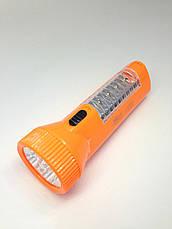 Бытовой аккумуляторный фонарик YJ 9950 (4+4 светодиода), фото 3