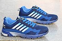 Кроссовки мужские текстильные типа Adidas удобные синие 2017 (Код: Ш455)