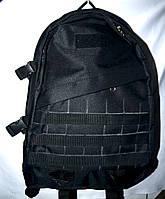 Рюкзак туристический и походный черного цвета 34*46 см