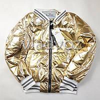 Подростковая демисезонная куртка бомбер для девочки золото 11-12 лет