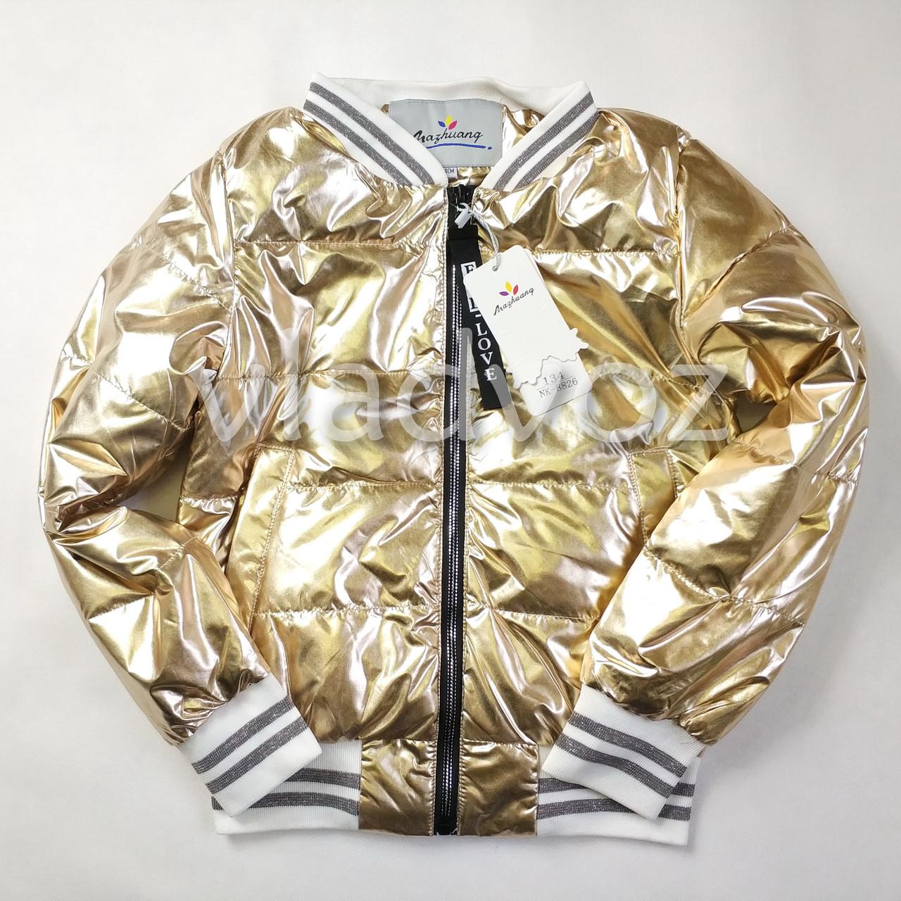 Демисезонная куртка бомбер для девочки подростка золото