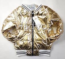 Детская демисезонная куртка бомбер для девочки золото 9-10 лет, фото 3
