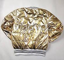 Детская демисезонная куртка бомбер для девочки золото 9-10 лет, фото 2