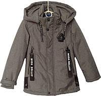 """Куртка детская демисезонная """"is YIQIDA"""" #838 для мальчиков. 5-9 лет. Серо-коричневая. Оптом., фото 1"""
