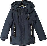 """Куртка детская демисезонная """"is YIQIDA"""" #838 для мальчиков. 5-9 лет. Синяя. Оптом., фото 1"""