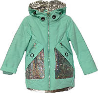 """Куртка детская демисезонная """"Miliyana"""" #821 для девочек. 4-5-6-7-8 лет. Мятная с пайетками. Оптом., фото 1"""