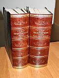 Книга Библиографическое описание редких книг и рукописей. А. Е. Бурцев
