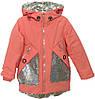 """Куртка детская демисезонная """"Miliyana"""" #821 для девочек. 4-5-6-7-8 лет. Персиковая с пайетками. Оптом."""