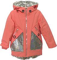 """Куртка детская демисезонная """"Miliyana"""" #821 для девочек. 4-5-6-7-8 лет. Персиковая с пайетками. Оптом., фото 1"""