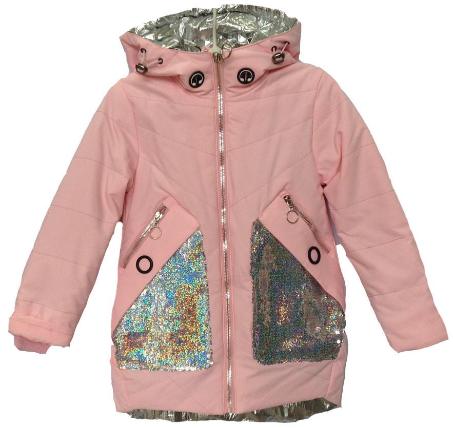 """Куртка детская демисезонная """"Miliyana"""" #821 для девочек. 4-5-6-7-8 лет. Розовая с пайетками. Оптом."""
