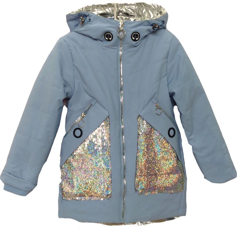 """Куртка детская демисезонная """"Miliyana"""" #821 для девочек. 4-5-6-7-8 лет. Голубая с пайетками. Оптом."""