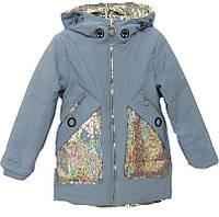 """Куртка детская демисезонная """"Miliyana"""" #821 для девочек. 4-5-6-7-8 лет. Голубая с пайетками. Оптом., фото 1"""