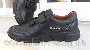 Весенние кожаные кроссовки collumbia на липучках