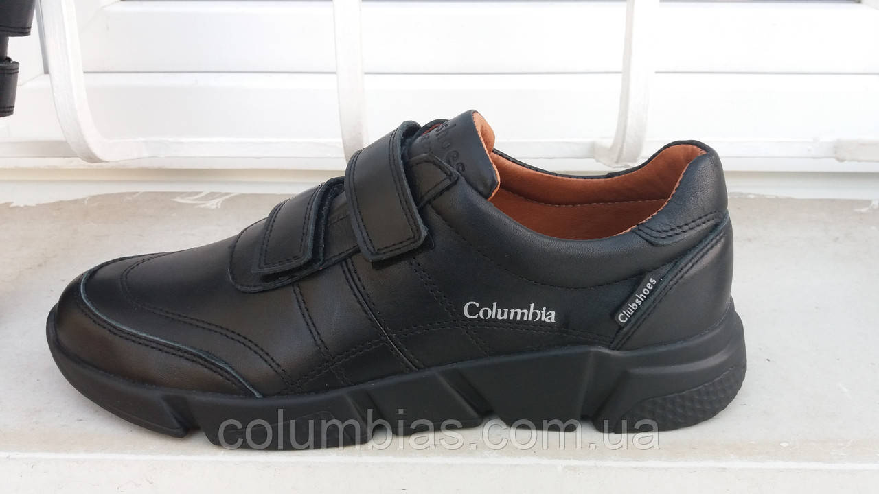 Весенние кожаные кроссовки на липучках