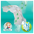 Подгузники Pampers New Baby-Dry Размер 1 (Для новорожденных) 2-5 кг, 43 подгузника, фото 4