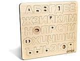 Азбука Embi російська (максі), фото 2
