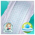 Подгузники Pampers New Baby-Dry Размер 1 (Для новорожденных) 2-5 кг, 43 подгузника, фото 7