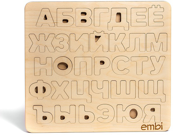 Азбука Embi російська (максі)