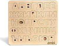 Азбука Embi русская (макси), фото 1