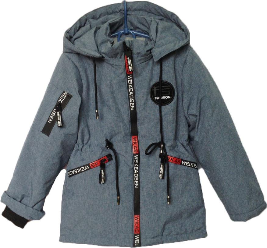 """Куртка детская демисезонная """"TAILANG"""" #HL-103 для мальчиков. 5-6-7-8-9 лет. Серо-синяя. Оптом."""