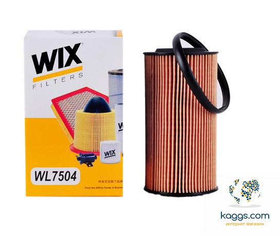 Масляный фильтр Wix WL7504 для Audi, Seat, Skoda, VW