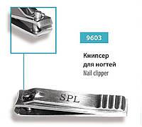 Кусачки (книпсер) для ногтей SPL 9603