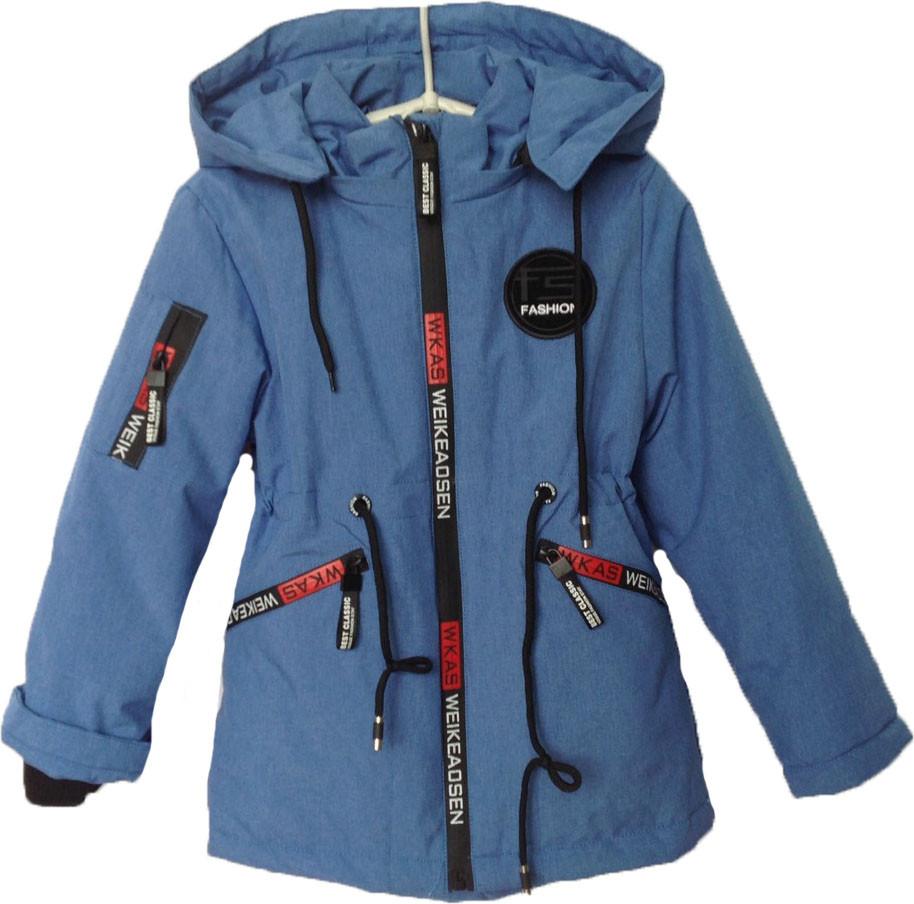 """Куртка детская демисезонная """"TAILANG"""" #HL-103 для мальчиков. 5-6-7-8-9 лет. Синяя. Оптом."""