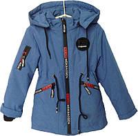 """Куртка детская демисезонная """"TAILANG"""" #HL-103 для мальчиков. 5-6-7-8-9 лет. Синяя. Оптом., фото 1"""
